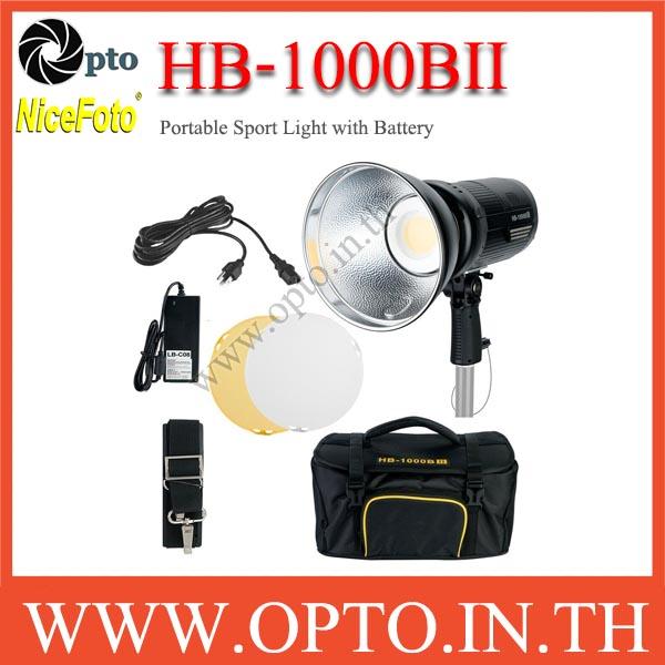 HB-1000BII 5500K Sport Light for Video With Battery ไฟLED100Wสปอร์ตไลท์สำหรับวีดีโอ+แบตเตอรี่