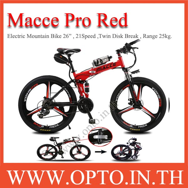Macce Pro Red 26Inch Folding Electric Mountain Bike Disc Brake 21Speed จักรยานไฟฟ้า เสือภูเขาสีแดง