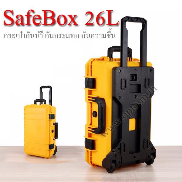 SafeBox Pro26L สีเหลือง same Pelican WaterproofCase กระเป๋ากล้องกันกระแทกกันน้ำกันความชื้น มีล้อลาก