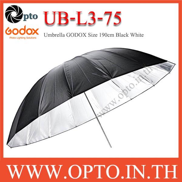 UB-L3-75 Silver inside black outside Reflector Umbrella 190cm (75Inch) ร่มขนาดใหญ่สะท้อนสีเงิน
