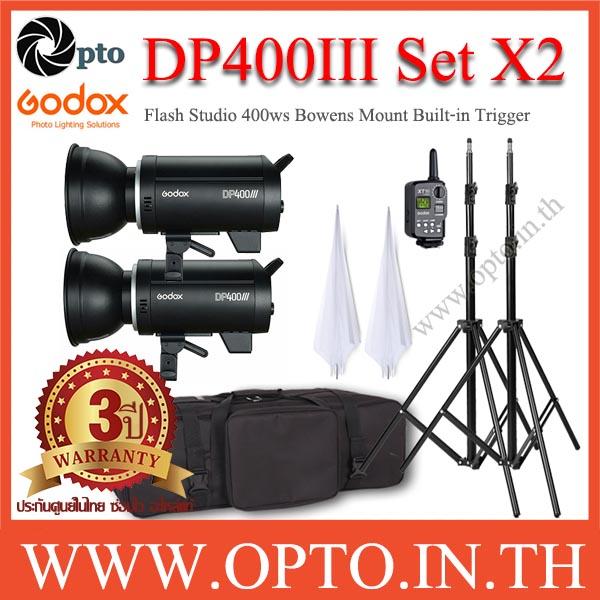DP400III Setx2 400W Pro Flash Godox Studio Set + Wireless 2.4Ghz ชุดแฟลชสตูดิโอปรับกำลังไร้สาย