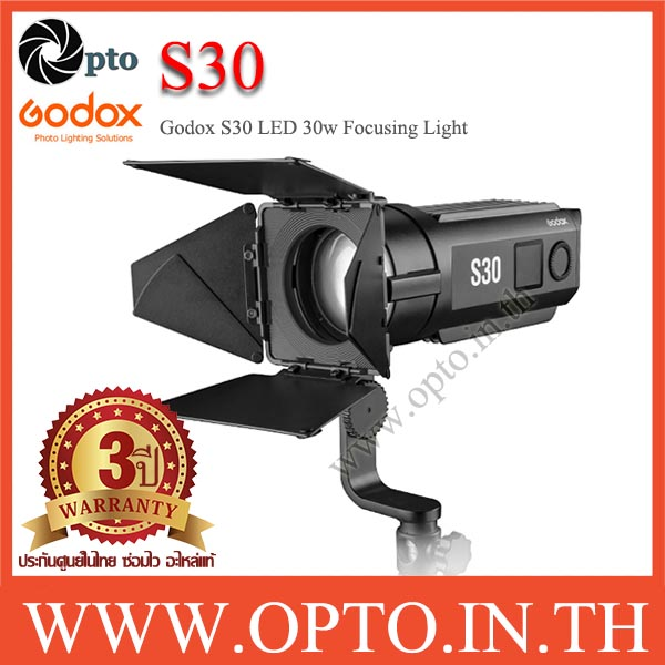 Godox S30 LED Continuous Light 30W 5600K Light Focusing Lamp+Barn Door ไฟต่อเนื่อง