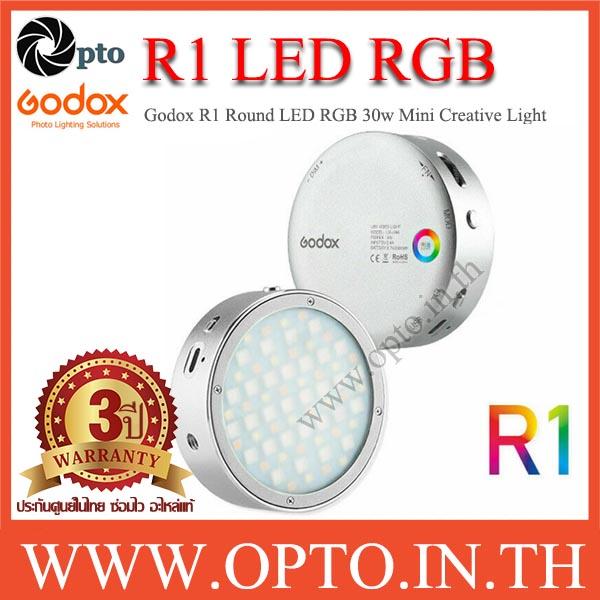 Godox R1 RGB LED Mini Portable Round LED Mini Creative Light ไฟต่อเนื่องแบบพกพา