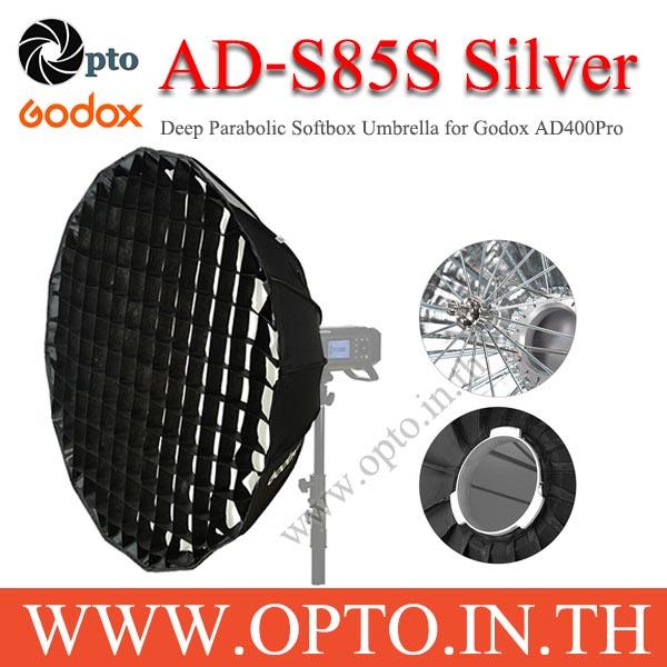 AD-S85s Godox Mount Silver Parabolic Deep Softbox For AD300Pro AD400Pro 85CM พาราโบลิกซอฟท์บ๊อกซ์