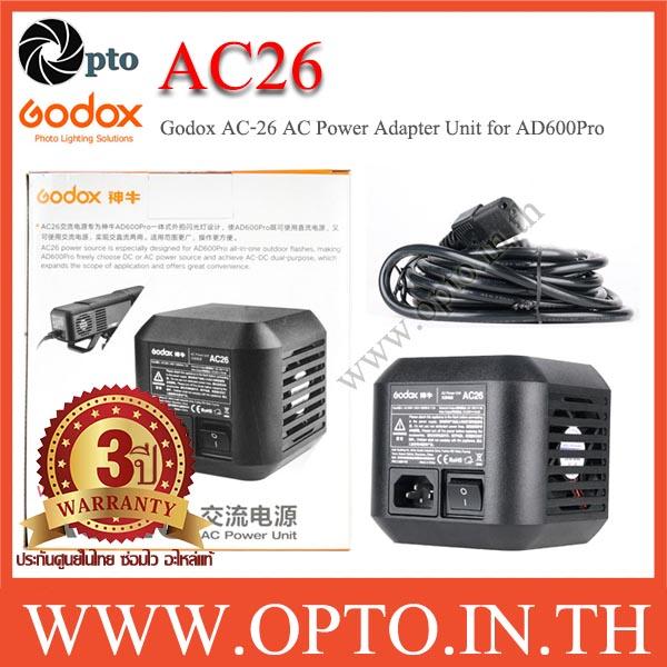 AC26 Godox AC Adapter Power Source Cable for AD600Pro อะแดปเตอร์ต่อไฟบ้าน