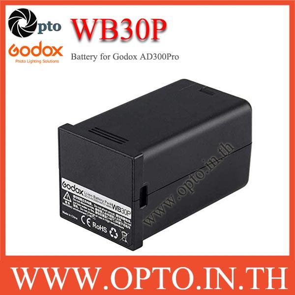 WB30P แบตเตอรี่สำหรับ AD300 / AD300Pro