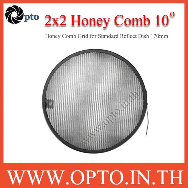 2x2mm. Honey Comb Grid 10 Degree for Standard Reflect Dish 170mm รังผึ้งสำหรับโคมไฟสตูดิโอ