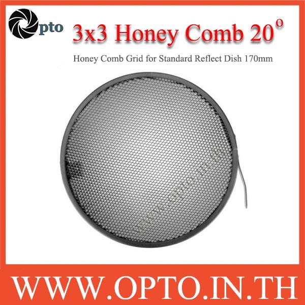 3x3mm. Honey Comb Grid 20 Degree for Standard Reflect Dish 170mm รังผึ้งสำหรับโคมไฟสตูดิโอ