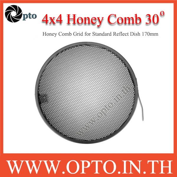 4x4mm. Honey Comb Grid 30 Degree for Standard Reflect Dish 170mm รังผึ้งสำหรับโคมไฟสตูดิโอ
