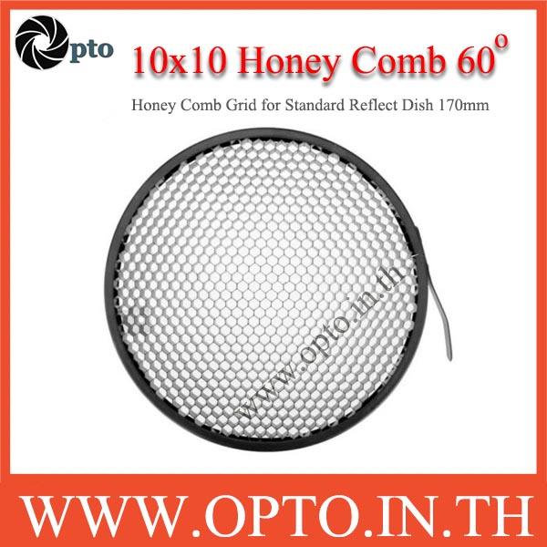 10x10mm. Honey Comb Grid 60 Degree for Standard Reflect Dish 170mm รังผึ้งสำหรับโคมไฟสตูดิโอ
