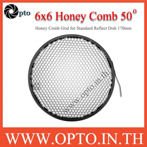 6x6mm. Honey Comb Grid 50 Degree for Standard Reflect Dish 170mm รังผึ้งสำหรับโคมไฟสตูดิโอ