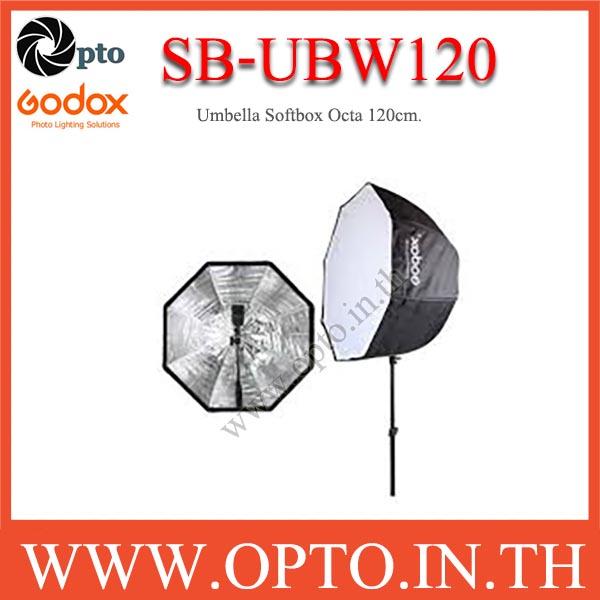SB-UBW120 Godox Octa 120 Umbrella Softbox 120cm ร่มสะท้อนสีเงิน