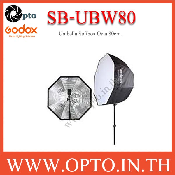SB-UBW80 Godox Octa 80 Umbrella Softbox 80cm ร่มสะท้อนสีเงิน