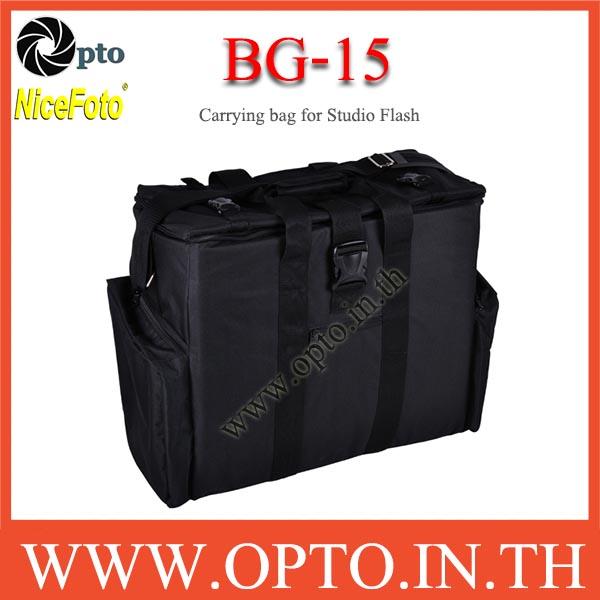 BG-15 Carrying bag for Studio Flash
