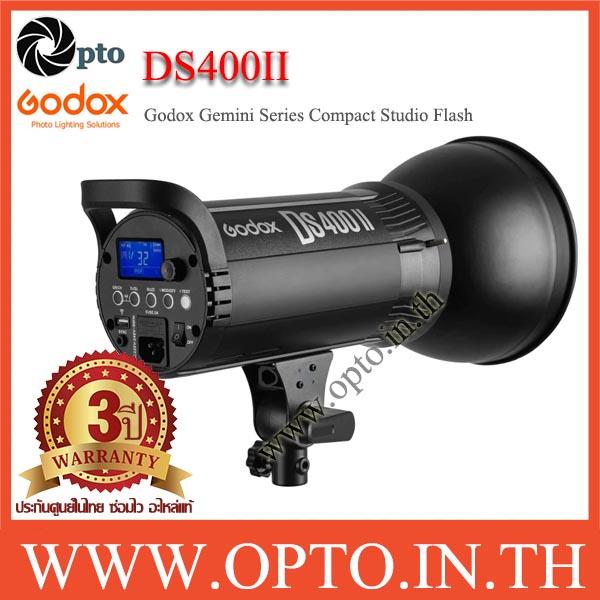 DS400II Godox Gemini Studio Strobe Flash 400W Built in 2.4Ghz wireless X System แฟลชสตูดิโอโกดอก