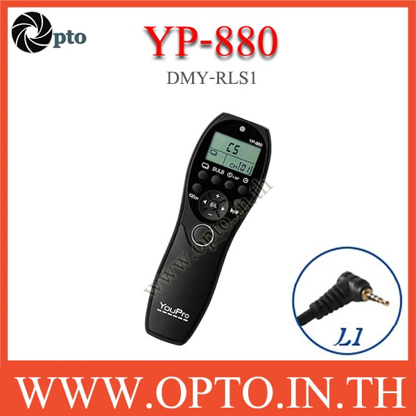 YP-880 YouPro DMY-RLS1 wired Timer Remote Switch For Panasonic G7 G10 GX8 GH4 รีโมทตั้งเวลา