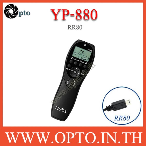 YP-880 YouPro RR-80 wired Timer Remote Switch For Fuji E1 S1 HS20 HS25 HS30 S9600 รีโมทตั้งเวลา