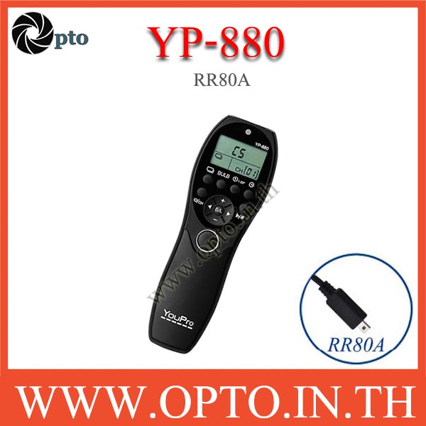 YP-880 YouPro RR-80A wired Timer Remote Switch For Fuji HS50EXR รีโมทตั้งเวลา