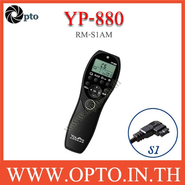 YP-880 YouPro RM-S1AM wired Timer Remote Switch For Sony A99 A77 A900 A850 A350 รีโมทตั้งเวลา