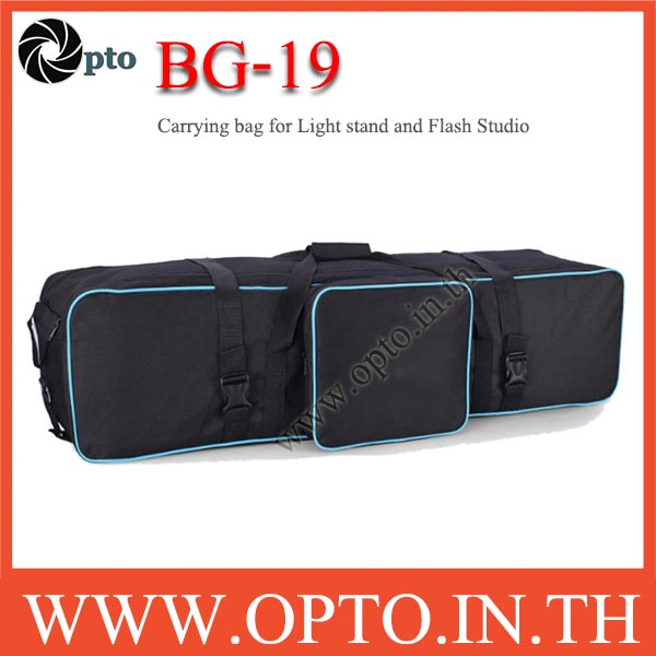 BG-19 Carrying bag for Light stand and Flash Studio