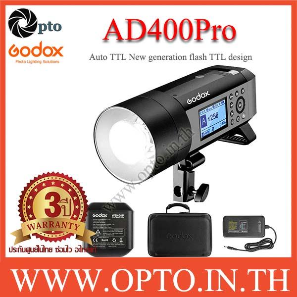 AD400Pro GodoxBowen Mount Auto TTL For Canon Nikon Sony Olympus Panasonic Fuji โกดอกแฟลชสตูดิโอ