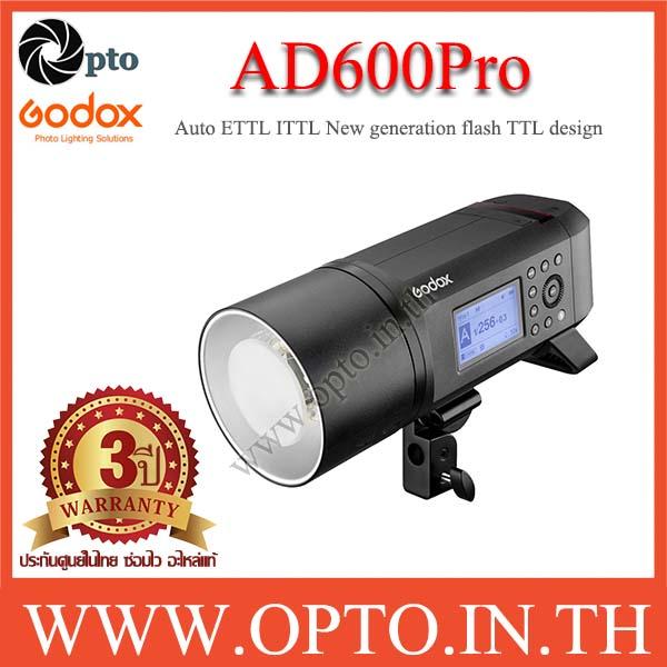 AD600Pro Bowen Mount Auto ETTL ITTL For Canon Nikon Sony Olympus Panasonic Fuji Godoxแฟลชสตูดิโอ
