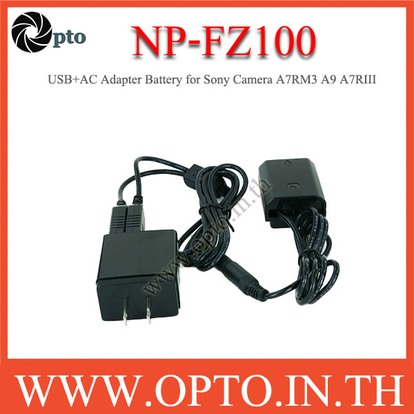 NP-FZ100 USB+AC Adapter Battery for Sony Camera A7RM3 A9 A7RIII A7R3 แบตเตอรี่แบบเสียบปลั๊กไฟหรือUSB