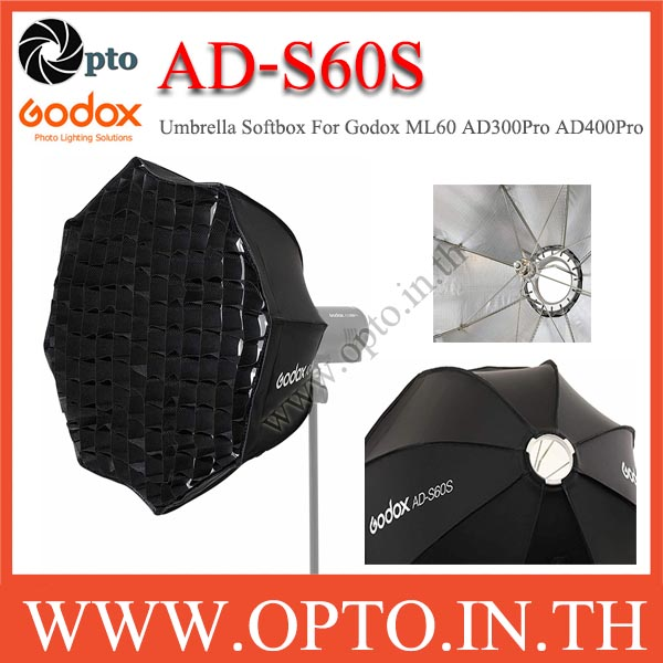 AD-S60s Softbox Godox Mount Silver 60cm For LED ML60 AD300Pro AD400Pro