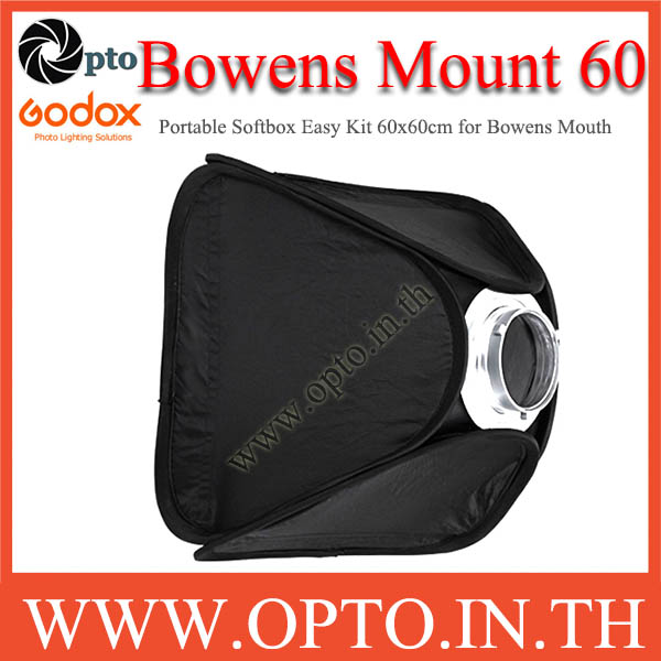 Portable Studio Softbox Easy Kit 60 x 60cm with grid for Bowens Mount