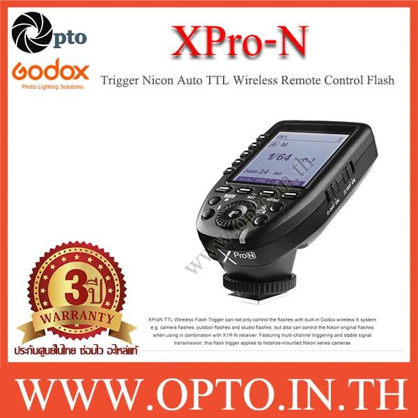 XPro-N XProN Godox Trigger Nikon Auto TTL Wireless Remote Control Flash  ทริกเกอร์โกดอกโปรนิคอน