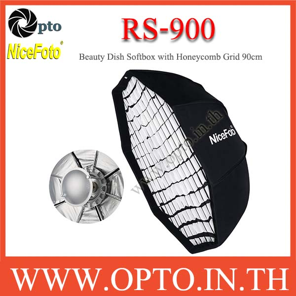 RS-900 Beauty Dish Octa Silver Softbox with Grid Bowens Mouth 90cm beauty dish ซอฟต์บ็อกซ์ RS900
