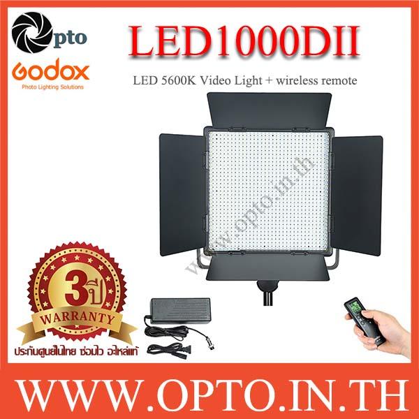 LED1000D II Godox 5600K LED Video Light for Camera ไฟต่อเนื่องสำหรับถ่ายภาพและวีดีโอ