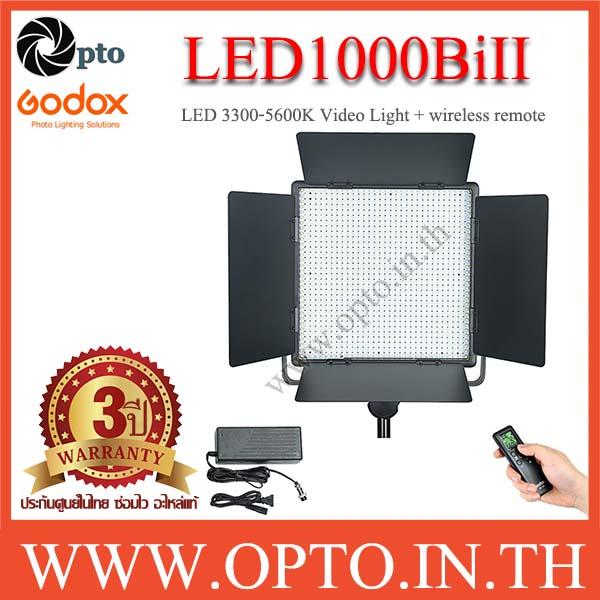LED1000Bi II Godox 3300K-5600K LED Video Light for Camera ไฟต่อเนื่องสำหรับถ่ายภาพและวีดีโอ
