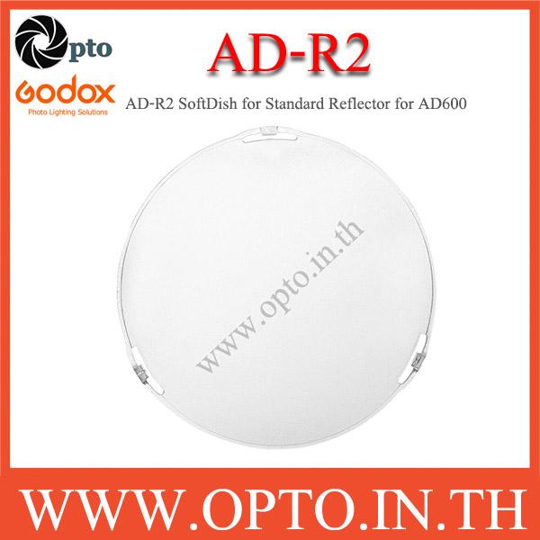 AD-R2 SoftDish for Standard Reflector