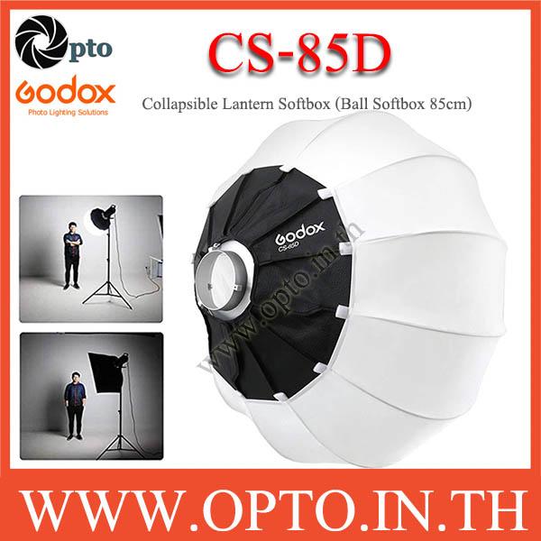 CS-85D Godox Collapsible Lantern Softbox Diffuser Ball Bowens Mount 85cm โคมลูกบอลผ้ากลม CS85D
