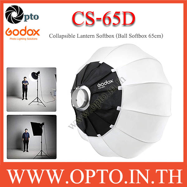 CS-65D Godox Collapsible Lantern Softbox Diffuser Ball Bowens Mount 65cm โคมลูกบอลผ้ากลม CS65D