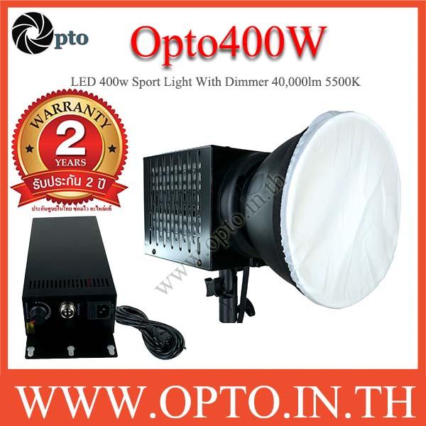 Opto400W LED With Dimmer 40000lm 5500k Sport Light equivalent 4000w ไฟLEDสปอร์ตไลท์