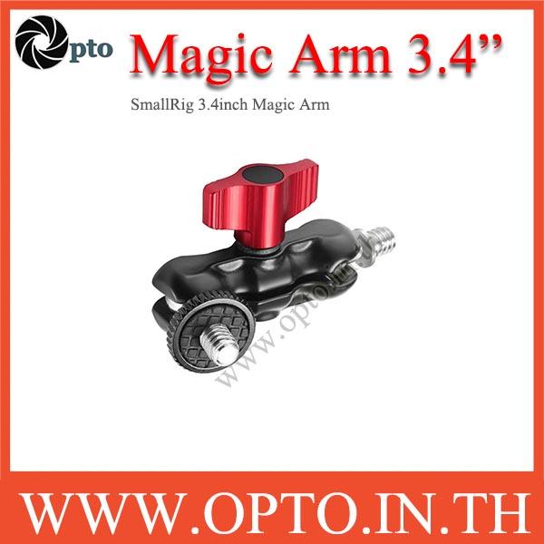 SmallRig 3.4inch Magic Arm for DSLR Rig LCD Monitor LED Flash Light