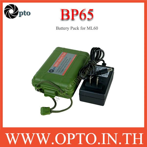 BP65 Battery Pack for ML60 แบตเตอร์รี่สำหรับไฟต่อเนื่อง ML60