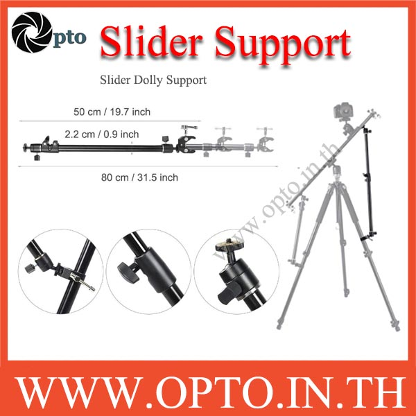 Slider Support Rods Arm Stabilizer for Slider Dolly on Tripod