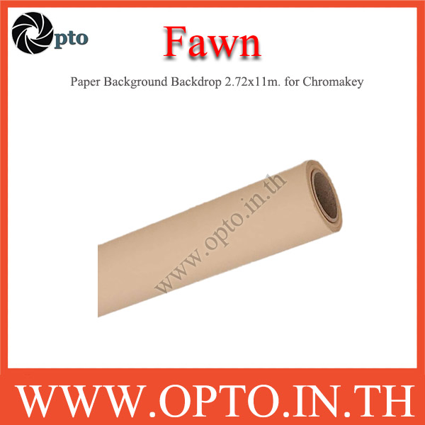 Fawn Paper Background Backdrop 2.72x11m. for Chromakey ฉากกระดาษสีครีม Seamless Paper