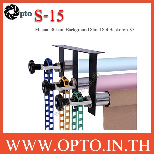 S-15 Manual 3Chain Background Stand Set Backdrop