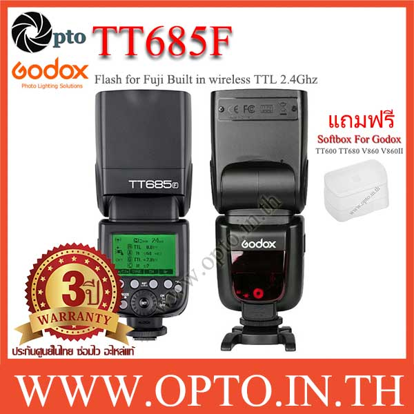TT685F Godox Flash Speedlight for Fuji Film TTL (Built in Wireless Radio TTL) แฟลชหัวค้อนฟูจิ