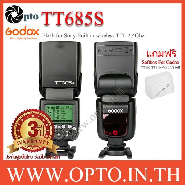 TT685S Godox Flash Speedlight for Sony TTL (Built in Wireless Radio TTL) แฟลชหัวค้อนโซนี่