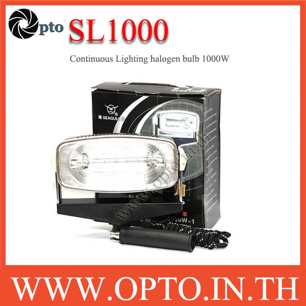 SL1000 Continuous Lighting halogen bulb 1000W ไฟต่อเนื่องพร้อมหลอด