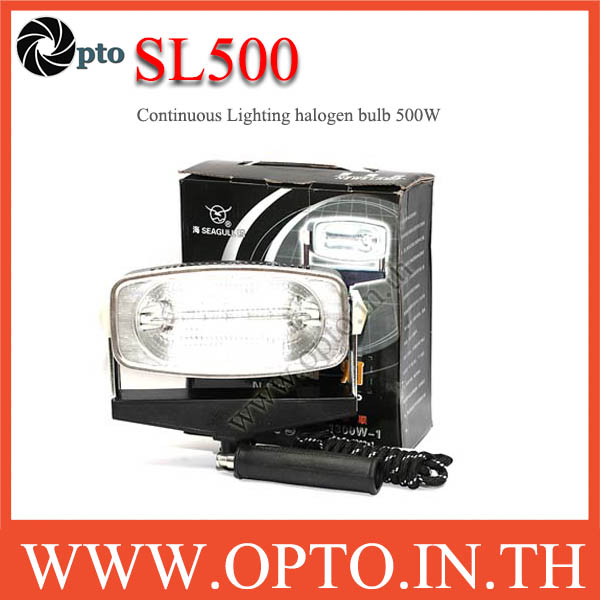 SL500 Continuous Lighting halogen bulb 500W ไฟต่อเนื่องพร้อมหลอด
