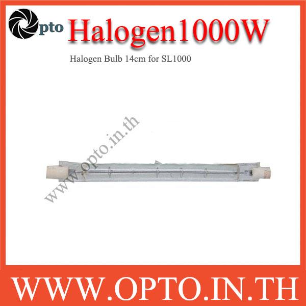 1000W Halogen Bulb Continuous Lighting for SL1000 หลอดไฟต่อเนื่อง