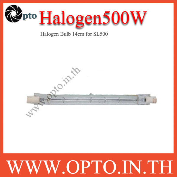500W Halogen Bulb Continuous Lighting for SL500 หลอดไฟต่อเนื่อง