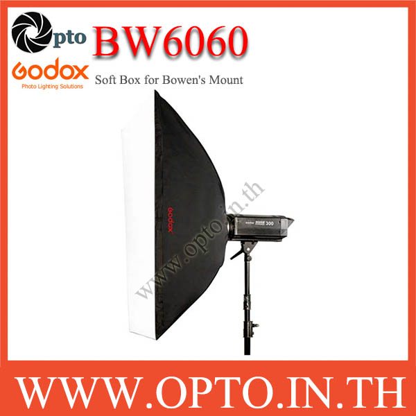 BW6060 Bowen\'s Mount, Aluminum Ring Adaptor, Retangular 60×60CM