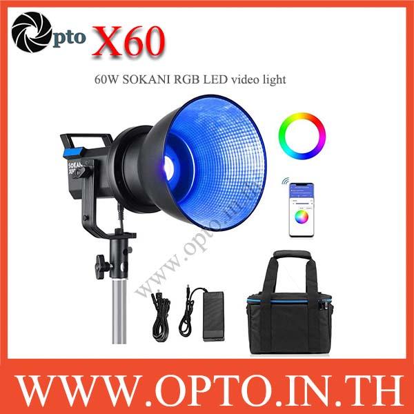 X60 SOKANI RGB LED VIDEO ไฟต่อเนื่อง 80W RGB LED VIDEO